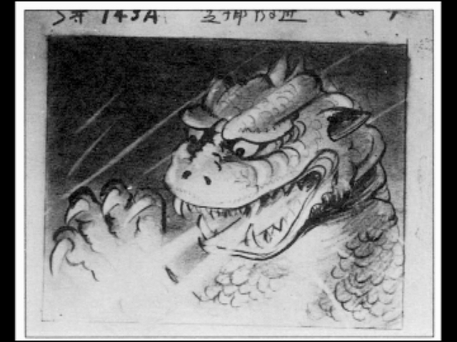 File:1954 Storyboard.png