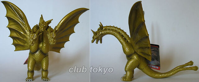 File:Bandai Japan 2005 Movie Monster Series - King Ghidorah.jpg