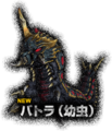 Battra Larva PS4 New
