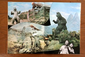 File:1967 MOVIE GUIDE - SON OF GODZILLA PAGES 2.jpg