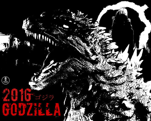 File:Godzilla 2016 Wallpaper.jpg