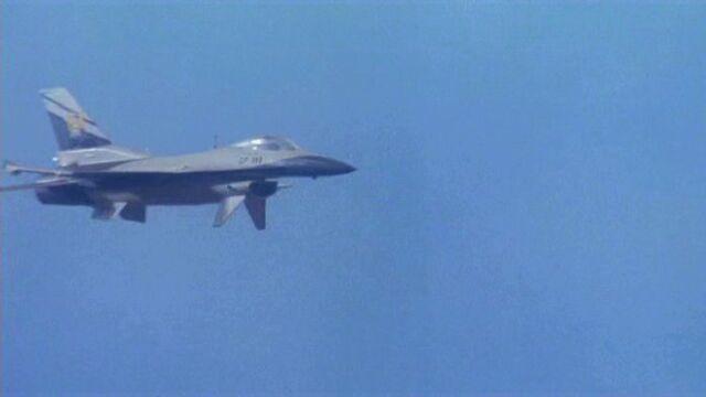 File:Gvs.MGII - F-16 Fighting Falcon.jpg