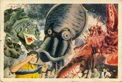 File:Space Amoeba Production Art - 6 - Kamoebas Gezora and Ganimes.jpg