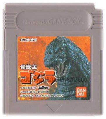 File:Kaiju-Oh Godzilla cartridge.jpg