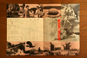 File:1970 MOVIE GUIDE - TOHO CHAMPION FESTIVAL MOTHRA VS. GODZILLA thin pamphlet PAGES 1.jpg