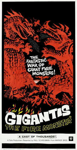 File:Gigantis The Fire Monster Poster B.png