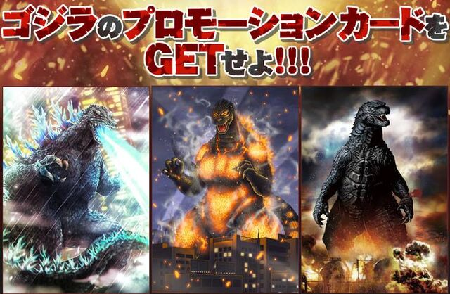 File:Battle Spirits Godzillas.jpg