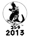 Monster Icons - SH MonsterArts Godzilla 2013