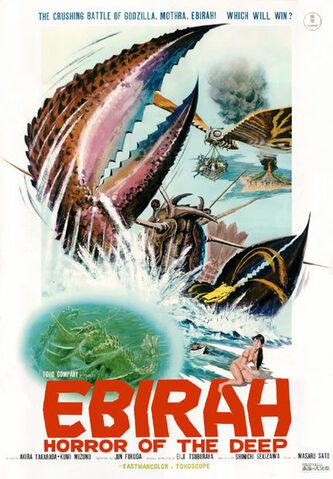 File:Ebirah, Horror of the Deep Poster International 1.jpg