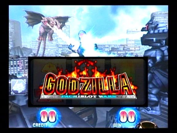 File:Godzilla Pachislot Wars 2.png