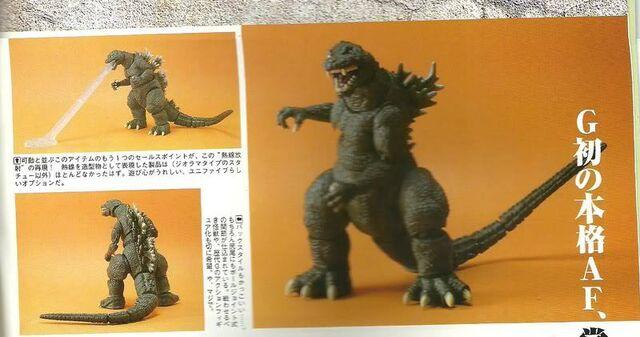 File:GMK goji figure???.jpeg
