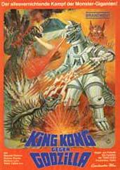 File:Godzilla vs. MechaGodzilla Poster Germany 1.jpg