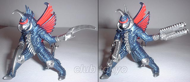 File:Bandai HG Set 11 Gigan 2004.jpg