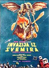File:Invasion of Astro-Monster Poster Yugoslavia 1.jpg