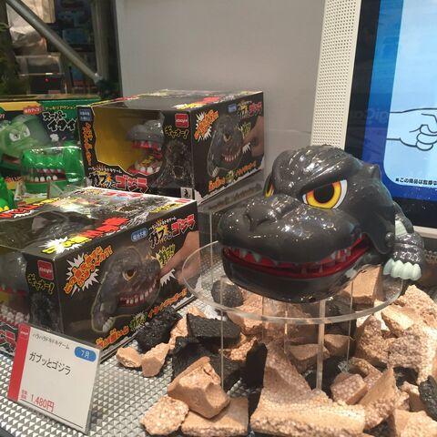 File:Godzilla biter toy.jpeg