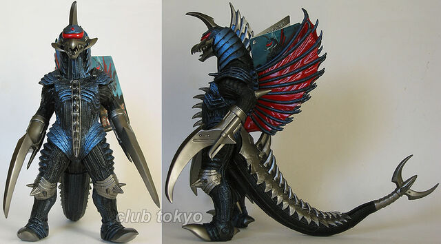 File:Bandai Japan 2004 Movie Monster Series - Gigan 2004.jpg
