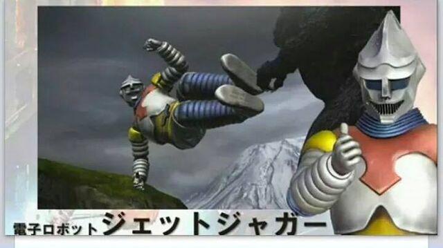 File:PS3 Godzilla Jet Jaguar 2.jpg