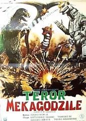 File:Terror of MechaGodzilla Poster Yugoslavia 1.jpg