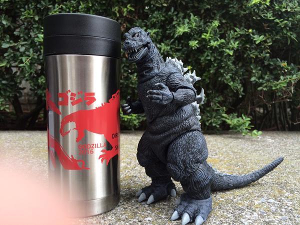 File:Godzilla 2016 Insulated Mug.jpg