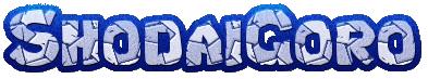 File:Hyper Super ShodaiGoro Picture II Hyper Fighting Turbo HD Remix Champion Edition.png