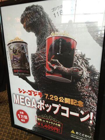 File:Godzilla resurgence with popcorn.jpeg