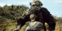 Garoga Gorilla