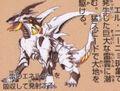 Psx G beasts2