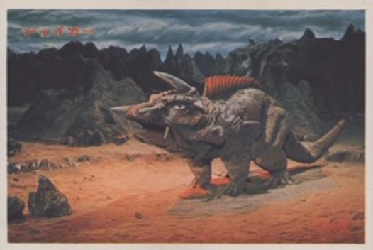 File:Gamera - 5 - vs Jiger - 99999 - 2 - Jiger Poster.png