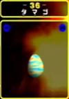 Godzilla Generations Coliseum 36 Egg