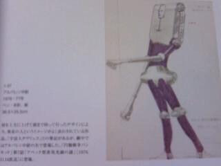 File:Jukucho concept art.jpg