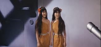 File:Shobijin 1964B.jpg