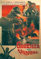 File:Godzilla vs. Hedorah Poster International 1.jpg