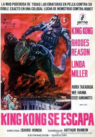 File:King Kong Se Escapa - Kingu Kongu No Gyakushû - King Kong Escapes -1968 - 025.jpg