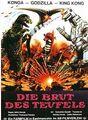 Terror of MechaGodzilla Poster Germany 1