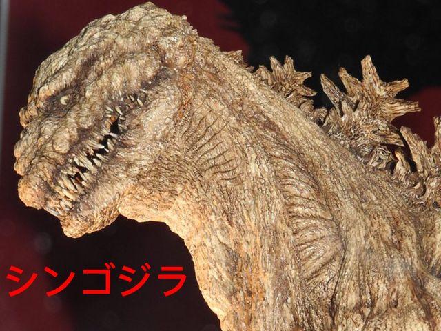 File:Shingoji poster custom.jpeg