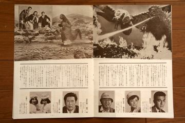 File:1964 MOVIE GUIDE - MOTHRA VS. GODZILLA PAGES 3.jpg