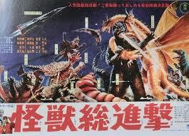 File:DAM Original Teaser Poster.jpg