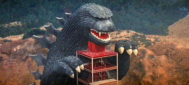 File:Godzilla tower 01.jpg