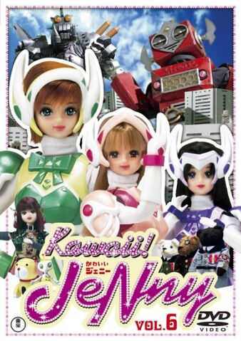 File:Kawaii! JeNny Volume 6 DVD.jpg
