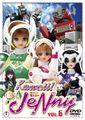 Kawaii! JeNny Volume 6 DVD