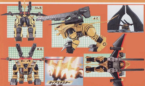 File:Gunceasarlive1.jpg