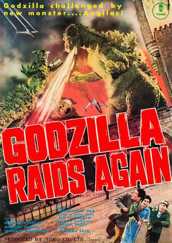File:Godzilla Raids Again International Pamphlet.png