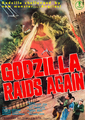 Godzilla Raids Again International Pamphlet