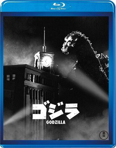 File:Gojira Blu-ray Cover J14.jpg