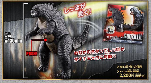 File:GODZILLA 2014 JAPAN Tail Strike Godzilla.jpg