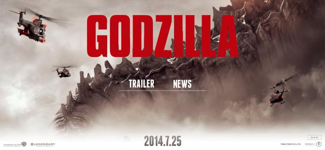 File:Godzilla-Movie.jp March 7 2014.png