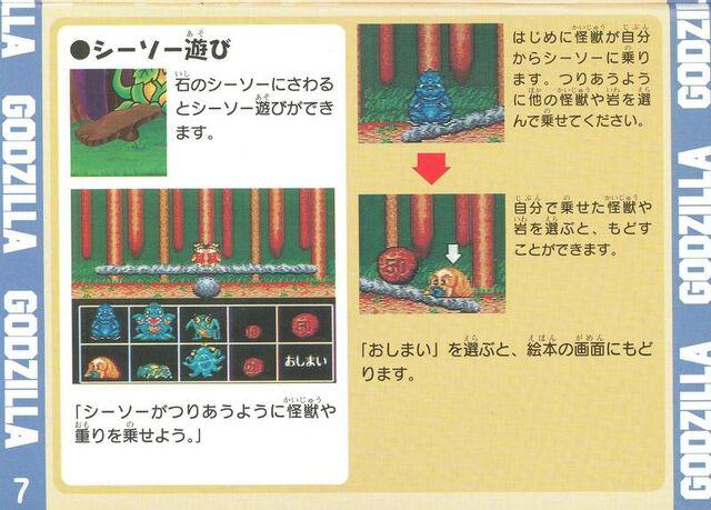 File:GHPMI Manual 9.jpg