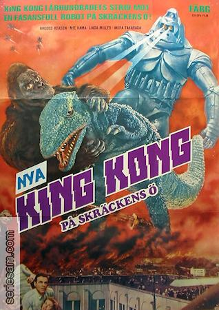 File:King Kong Se Escapa - Kingu Kongu No Gyakushû - King Kong Escapes -1968 - 023.jpg