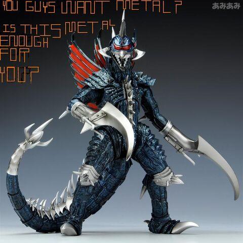 File:M.I.B. Metal Gigan.jpg