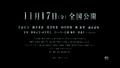 Godzilla Monster Planet - Trailer 1 - 00019